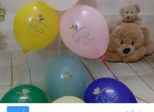 طباعة على البالونات وبالونات كبيرة للاحتفالات في جدة والرياض 0569491494