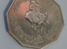 ربع دينا ليبي من وفاة الرسول 1369