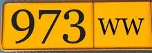 من المالك رقم ثلاثي مميز رمز متشابه 973 / و و