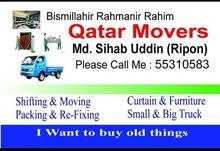 Doha moving