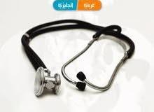 دورة مصطلحات طبية في بيتك