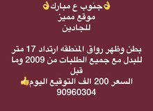 جنوب عبدالله مبارك بدل طلب 2009
