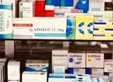 شركة استيراد ادوية للبيع