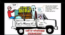 Movers and packers 0508483081