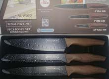 طقم سكاكين للبيع
