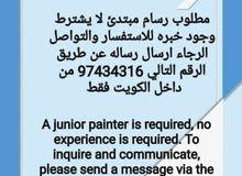 مطلوب رسام-Required painter