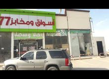 6محلات تجاريه للايجار