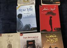 كتب روايات ونصوص