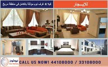 FULLY FURNISHED 4 BEDROOM VILLA IN A COMPOUND AT MURAIKH AREA - FOR RENT