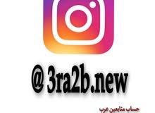 حساب متابعين عرب انستا 15.6k