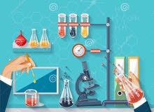 Lessons privées en biologie et en chimie de la classe EB7 à EB10