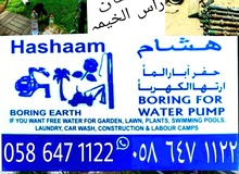 Free water for Garden