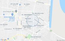 الشركة العربية السعودية للمصاعد