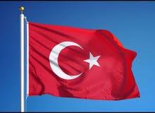 نوفر لكم طلباتكم من العقارات في تركيا