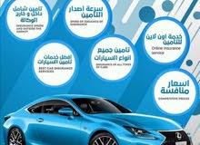 تامين مركبات - car insurance