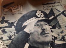 مجله النصر عن السادات عدد اكتوبر 1981