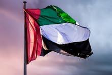 فيزا على دبي سياحية مضمونه للمقيمين