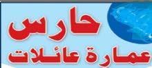 مصري نوبي يطلب عمل حارس خبرة 20سنه