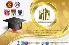 قبولات أكاديمية وقبولات لغة إنجليزية بأفضل الجامعات والمعاهد الماليزية
