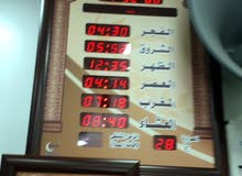 ساعات مساجد