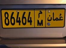 رقم خماسي مميز رمز م
