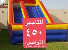 ألعاب هوائية للتأجير مع التوصيل والتركيب - الرياض