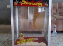 مكينة فوشار للبيع popcorn