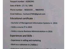 looking for job seals or cachier for my self, ابحث عن عمل لنفسي