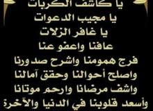 حضانة منزلية للأطفال _ضاحية الحسين_مستشفى بديعة
