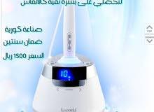 جهاز تقشير البشرة بالالماس و شفط دهون الوجه