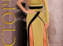 فستان مايا دياب