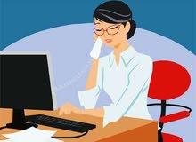 سكرتيرية ذات خبرة جيدة للعمل في شركة قطاع خاص