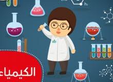 تدريس الكيمياء حسب نمط الوزارة