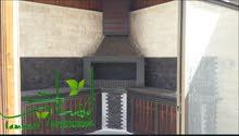 Lamsat for gardens لتصميم وتنسيق الحدائق المنزلية