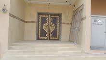 غرف عزاب للايجار بمكة المكرمة