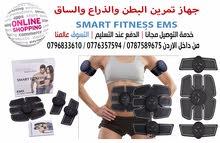 جهاز تمرين البطن والذراع والساقSMART FITNESS EMS