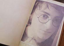 مذكرات هاري بوتر مع القلم الخاص به والحبر وطابعة اغلاق الرسائل