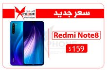 جهاز Redmi Note 8 بالسعر الجديد