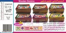 الدمينو الخشبي - تعليمي وترفيهي   Wooden Domino     كود ( p125y)