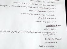 انا مصري مواليد المملكه على دلاله بطرق الرياض معي رخصه قيادة