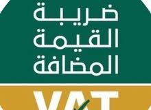 محاسب خبرة يبحث عن عمل جزئي او زيارات أسبوعية شمال الرياض