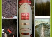 Pink البروتين البرازيلى للشعر