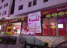 مطعم بكافة معداته للبيع/يصلح لكافة المصالح التجارية