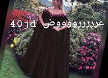 عمان تركي