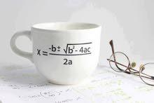 تقوية لمادة الرياضيات لجميع المراحل
