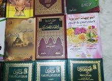 مجلدات إسلامية قيمه