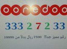 رقم اوريدو مميز جدا VIP OoredoO number