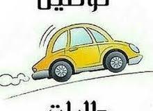 مندوب توصيل مصري أبحث عن توصيل موظفين أو طلاب أو أغراض في المدينة المنورة