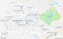 احتاج غرفه لاجل عمل في بغداد