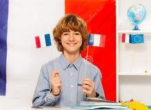 مدرسة لغه فرنسيه